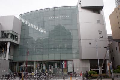 総合学習センター