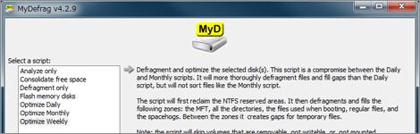 簡単操作で高機能なフリーのデフラグソフト「My Defrag」