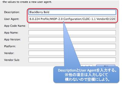 User-Agent-Switcher4
