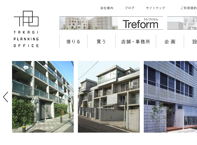 TAKAGI-PLANNING-OFFICE