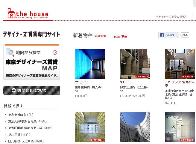 the-house