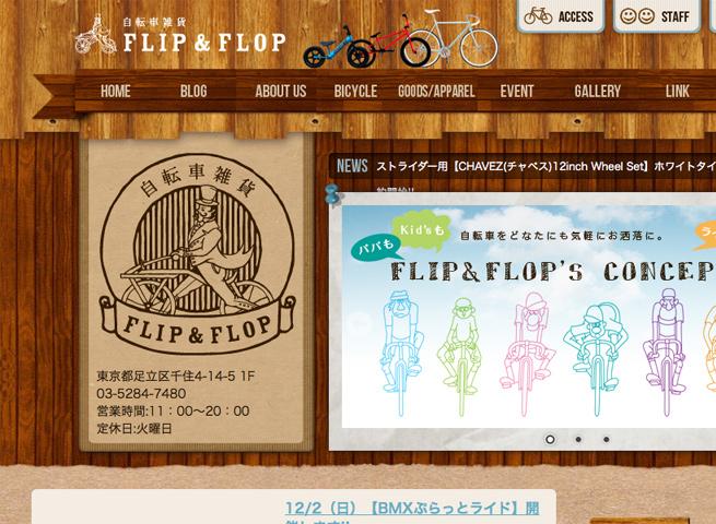 FLIP&FLOP
