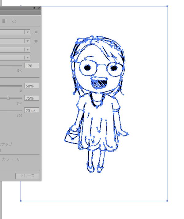トレース illustrator Illustratorでイラストやロゴをトレースし、ベクターデータに変換してみよう :
