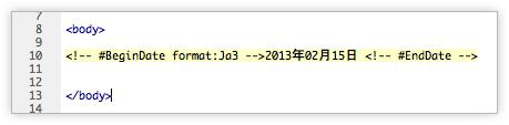 ソースコードに日付が書き出されます