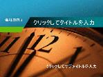 日本マイクロソフト02