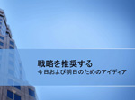 日本マイクロソフト01