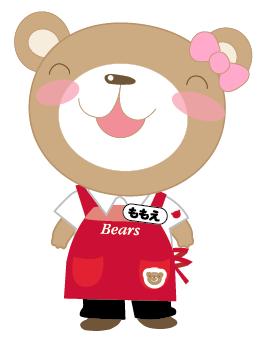 BEARS!BEARS!