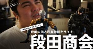話題のStores.jpでLIGの通販サイトを作ってみたら大変な事になった。