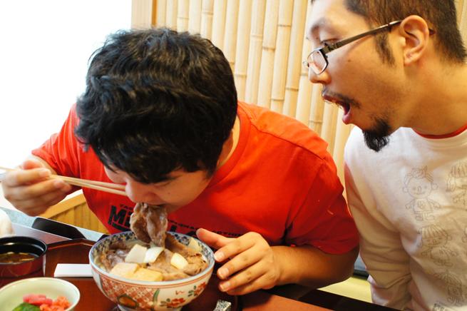 食べる時は普通なんだね