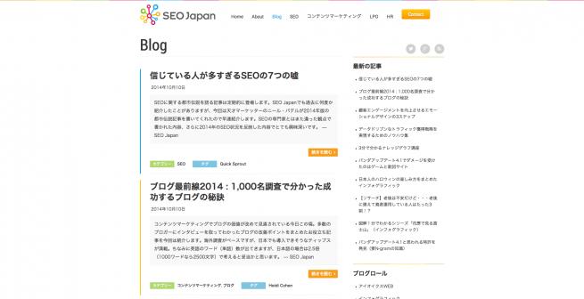 SEO Japan   SEO x コンテンツマーケティング by IOIX