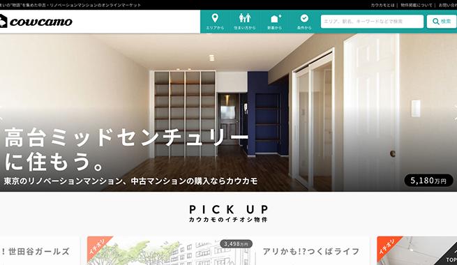 東京のリノベーション・中古マンションなら【cowcamo】