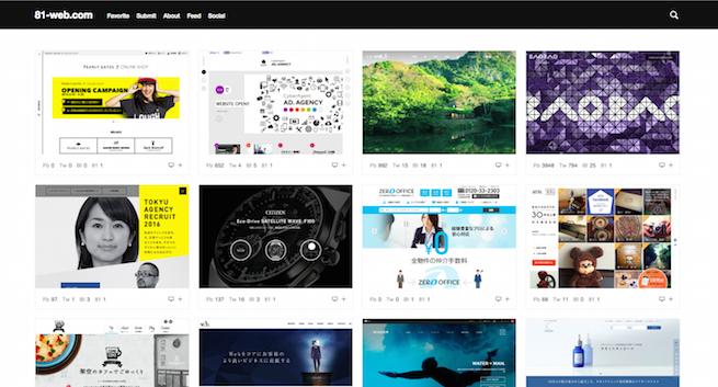 81-web.comのギャラリーサイトのトップページ画像