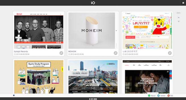 I/O 3000のギャラリーサイトのトップページ画像