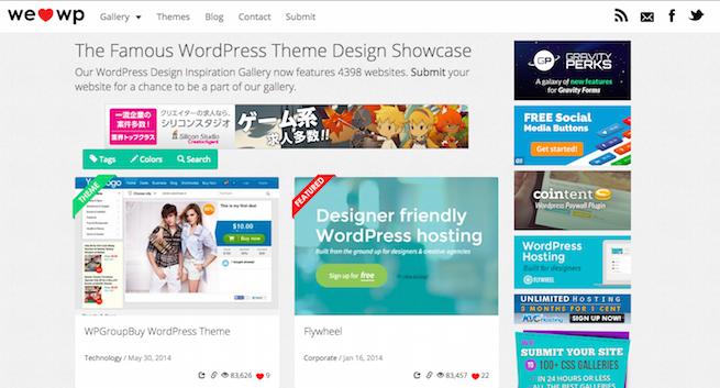 WordPress Galleryのギャラリーサイトのトップページ画像