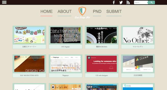 Good Design Webのギャラリーサイトのトップページ画像