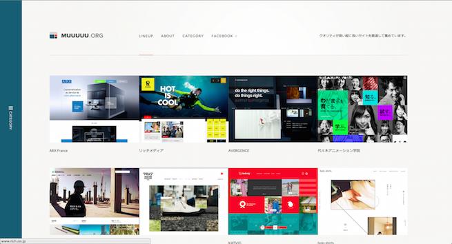 MUUUUU.ORGのギャラリーサイトのトップページ画像