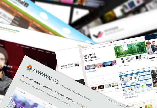 現役web制作スタッフが選ぶデザインの参考になるギャラリーサイトまとめ