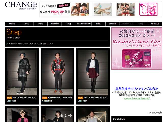 changefashion.net