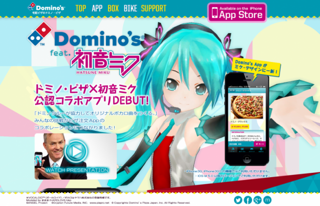 domino_miku