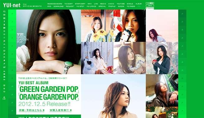 YUI 公式サイト