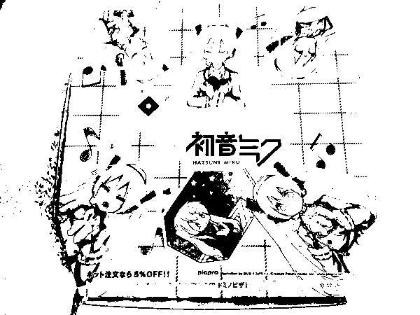 miku_box_front_r