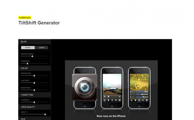TiltShift GeneratorのWEB版