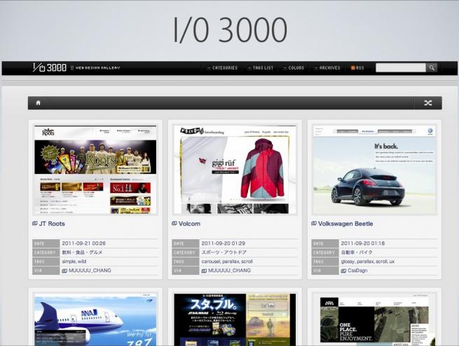 I/O 3000