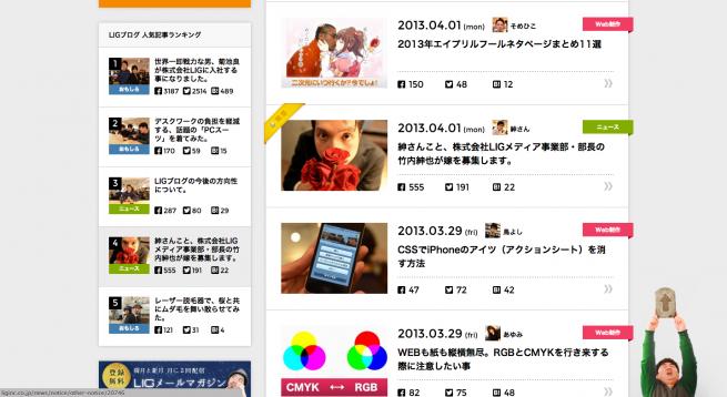 スクリーンショット 2013-04-03 23.39.17