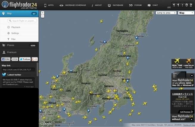 わぁ〜飛行機がいっぱいだぁ!