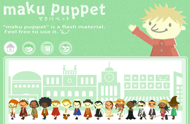 アイコン作成サイトmaku puppetの画像