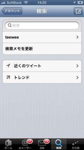 teewee4
