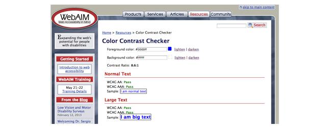 Web Aimサイトの画面
