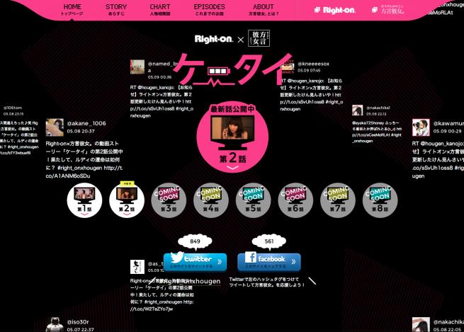 スクリーンショット 2013-05-09 11.56.52