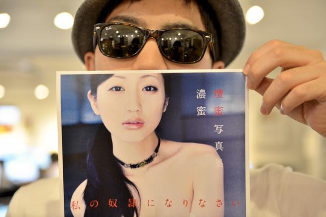 壇蜜さん、大好きです。