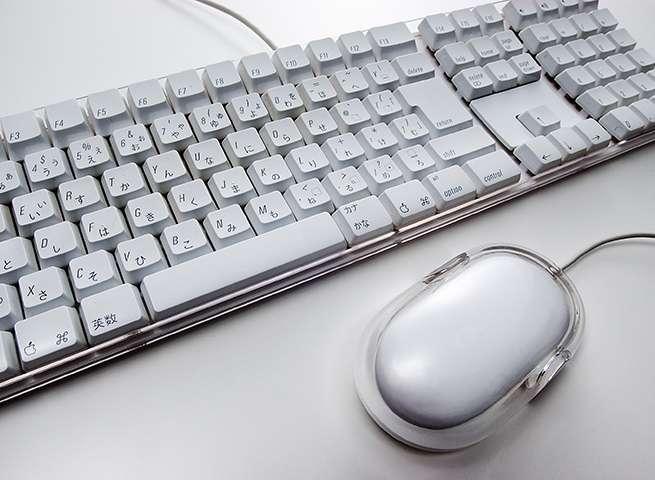 パソコン 腱鞘炎