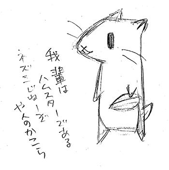 Illustratorで初めてイラストを描く人が押さえておきたい5つのポイント
