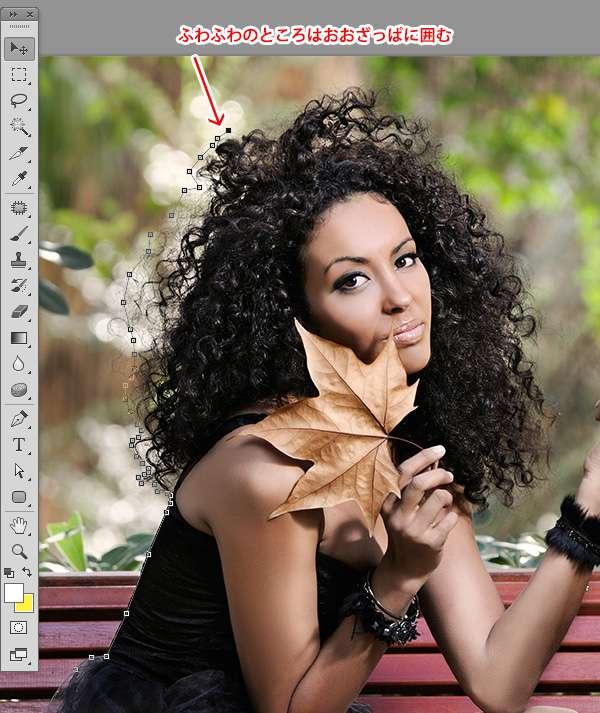 「Photoshop」のペンツールで写真の女性のシルエットをなぞっているところ
