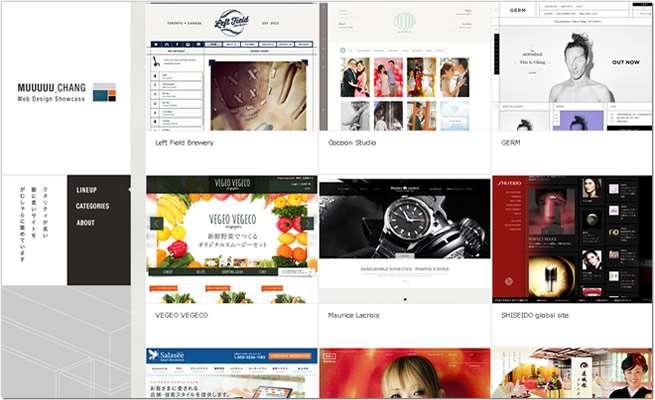 縦長のwebデザインギャラリー・サイトリンク集