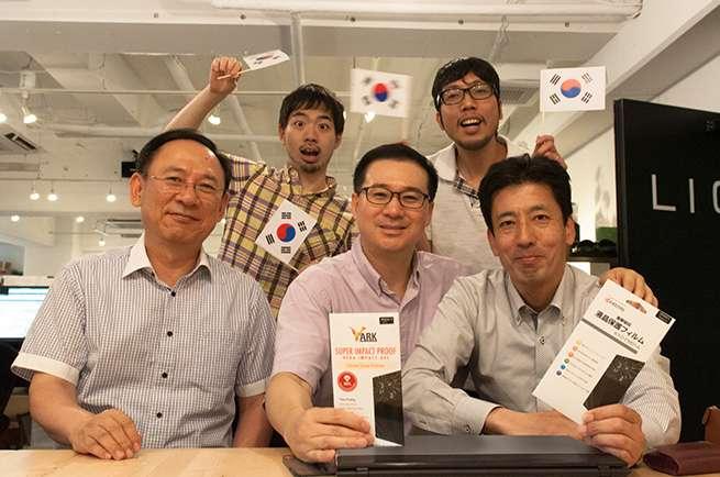 日韓友好問題は一部、解決されたようです。