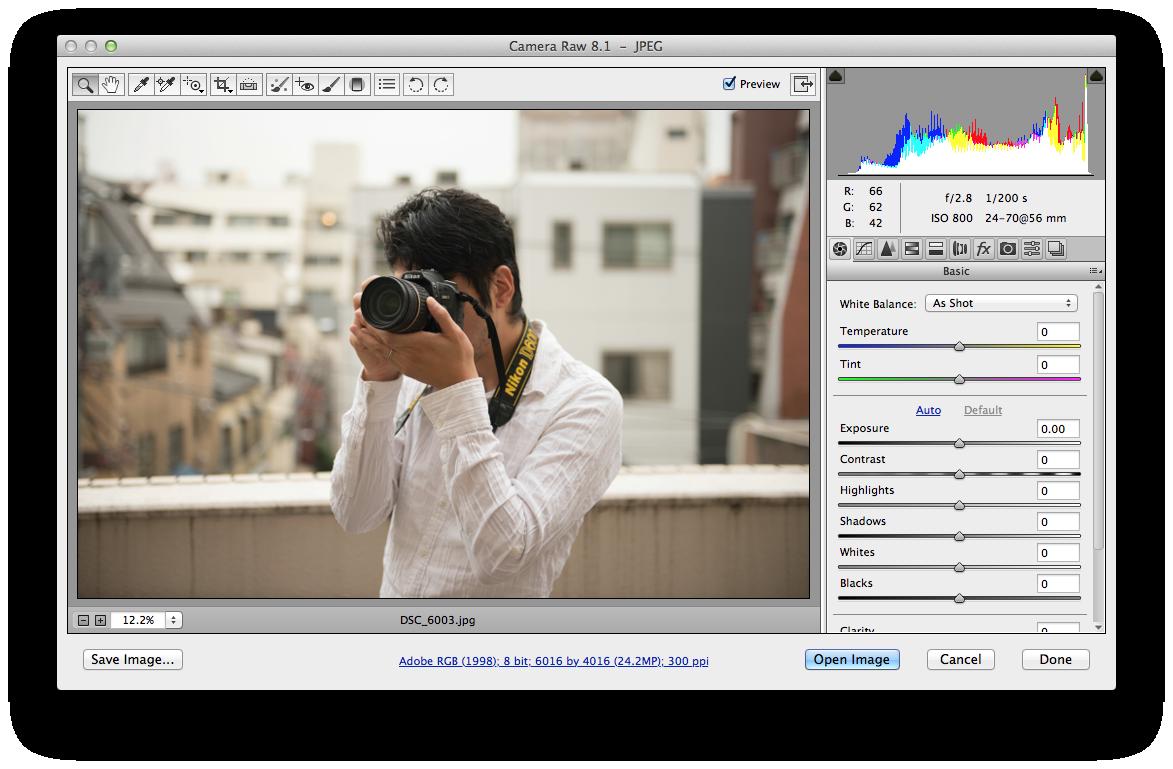 「Photoshop」の「Camera Raw」プラグインのUI画面