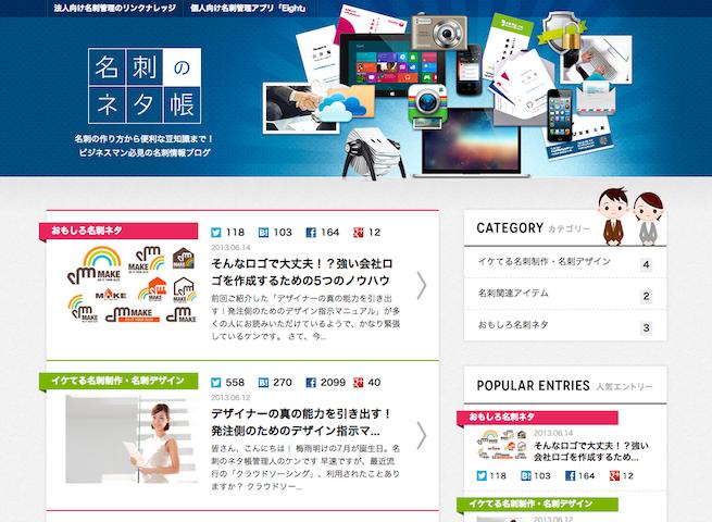 スクリーンショット(2013-07-03-14.44.47)