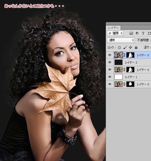 「Photoshop」で暗い背景の前に置かれた女性の切り抜き画像