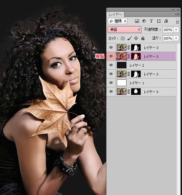 「Photoshop」で切り抜いた画像を複製して「レイヤーモード」を「乗算」にしたところ