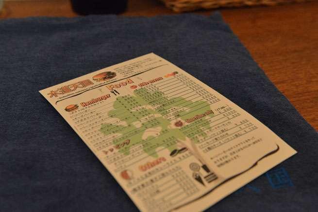 Kotoshino natsumo yagai festival ikitaina