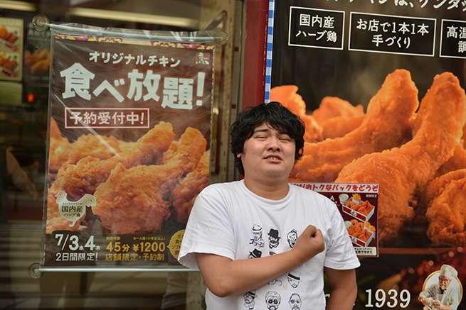 段田KFC隼人