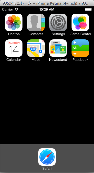iOSシミュレータよりSafariを起動
