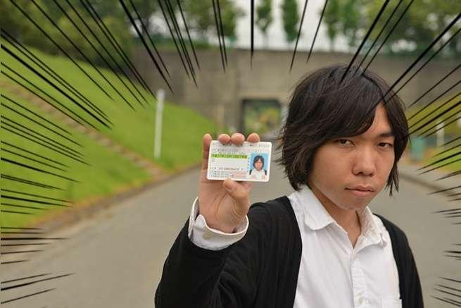 ※免許はガチ本物です。