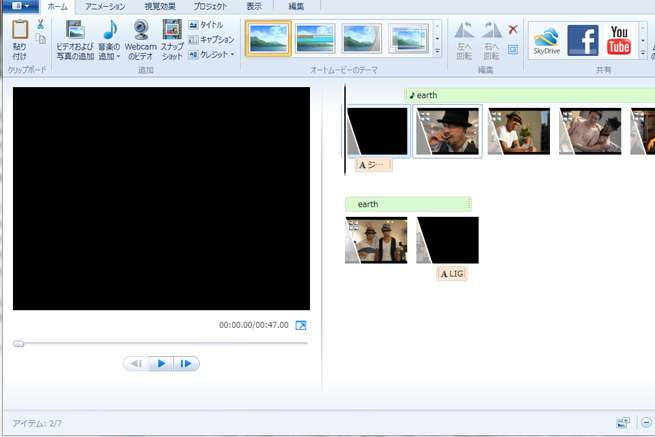 「Windows Live ムービー メーカー」で動画を再生している画面