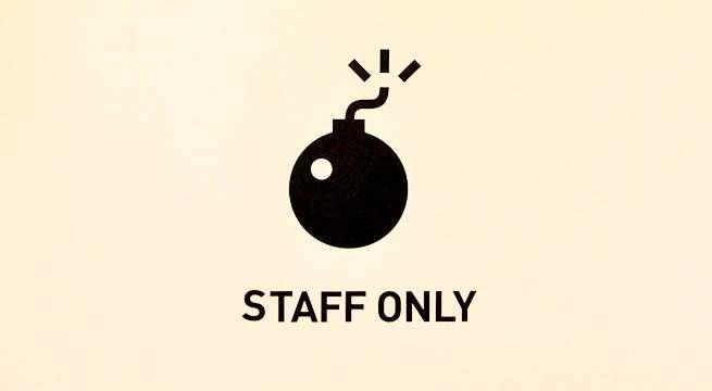 STAFF ONLYって・・・
