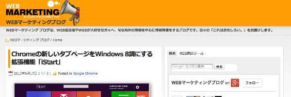 webmarketingblog